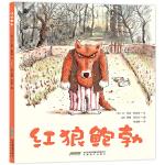 红狼鲍勃  帮孩子理解人际交往的基本原则,学会友善、包容,学会交朋友