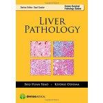 【预订】Liver Pathology9781620700075