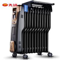 先锋(singfun) 黑豹S型电热油汀取暖器 电暖器 家用电暖气片 14.5CM大宽片
