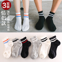 情侣袜运动袜子男女短袜中筒袜毛巾加厚底毛圈跑步网球篮球袜