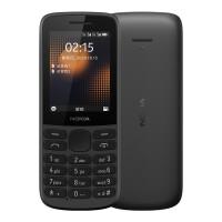 诺基亚 NOKIA 6300 移动联通电信全网通4G 双卡双待 直板按键手机 wifi热点 老人老年手机 学生手机