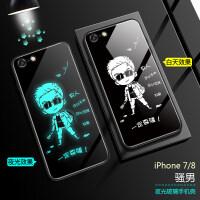 iPhone8手机壳夜光玻璃8p苹果7plus全包防摔八外壳i8潮男女潮牌iphone7plus韩国