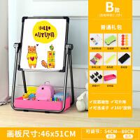 儿童画画板小黑板支架式家用白板双面磁性彩色涂鸦板套装写字宝宝 B款黑(送普通)