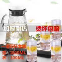 1.8L冷水��+4只杯子玻璃耐高�丶矣貌�靥籽b大容量�鏊��厮�杯防爆白�_水��
