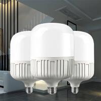 LED灯泡球家用节能灯泡e27螺口螺旋球泡灯室内照明灯具白光