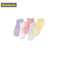 【2件4折价:15.6】巴拉巴拉中大童袜子棉儿童棉袜夏季薄款女童韩版日系短袜五双装女