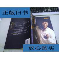 [二手旧书9成新]星光大道;2010年央视星光大道总冠军刘大成星路