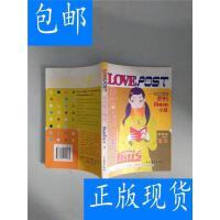 [二手旧书9成新]我的美女情结 /Masa等著 中国戏剧出版社