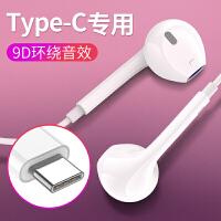 type-c耳机小米9/8se原装正品手机入耳式note3口t耳塞mix3华为p20Mate10/20Pro有线6x版