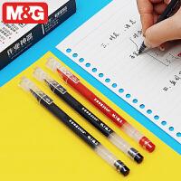 晨光大容量中性笔v3401 以一敌五学生用超长书写笔 全针管中性笔 签字笔 学生考试用笔中性笔 0.5mm