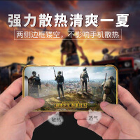 87568iPhoneX手机壳iPhonexsmax电镀无边框硅胶苹果6plus奢华7p女款xs磨砂xr指环硬壳8p轻