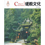 中国红 道教文化