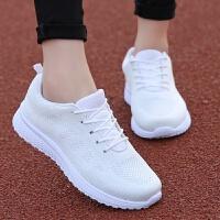 运动鞋女韩版chic配阔腿裤的鞋子小白鞋学生配大衣搭裙子百搭