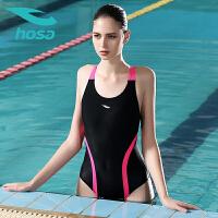 hosa浩沙泳衣女连体显瘦温泉三角游泳衣修身性感专业运动新款
