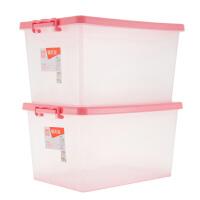 [当当自营]禧天龙Citylong 加厚塑料衣物整理箱2个装 6047 本色粉 玩具收纳箱 防潮百纳箱家居储物箱