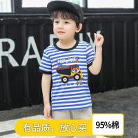 【3件2折价:26元】斯提妮2021儿童短袖条纹t恤 新款潮牌童装夏季短袖男童棉质