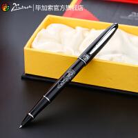 毕加索606财务钢笔办公学生书法练字笔0.38mm刻字商务礼盒