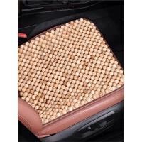 汽车坐垫 隔热透气凉垫夏季单片椅垫 通风珠子座垫