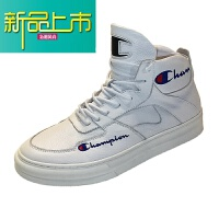 新品上市英伦高帮鞋男鞋冬季加绒保暖加厚棉鞋高邦靴潮鞋子男士休闲鞋