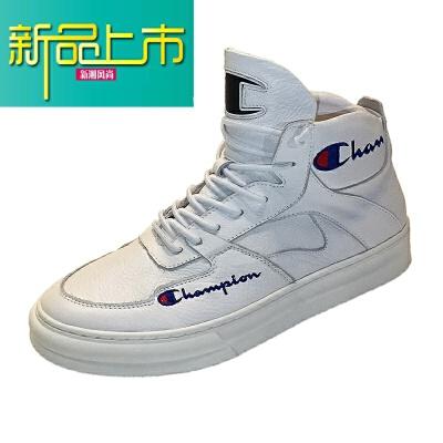新品上市英伦高帮鞋男鞋冬季加绒保暖加厚棉鞋高邦靴潮鞋子男士休闲鞋   新品上市,1件9.5折,2件9折