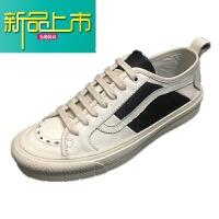 新品上市春季休闲男鞋潮鞋青年小白鞋黑白拼色真皮雕花厚底低帮板鞋