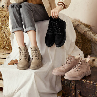【到手价:132元,春装上新季!】Semir女士马丁靴女春季新款时尚潮流休闲女士靴女