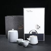 伟龙汝窑茶具套装送老师教师节礼品活动纪念品公司礼物