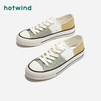 热风女士系带休闲鞋H14W0120