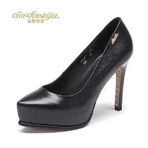 红蜻蜓旗下品牌金粉世家女鞋秋冬休闲鞋鞋子女单鞋高跟鞋JFB1007