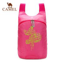 camel骆驼户外男女折叠双肩皮肤背包运动徒步用品