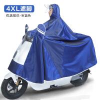 摩托车雨衣电瓶车男女骑行雨披加大加厚单人双人电动车防暴雨 XXXXL