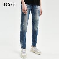 GXG男装 夏季新品泼墨磨毛潮流浅蓝色休闲牛仔裤男#182805211