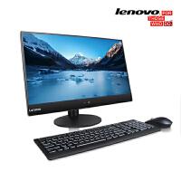 联想扬天S5250一体式电脑(G3930T/500G),23英寸液晶显示器 联想一体台式机 联想一体电脑 内置Wifi