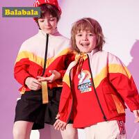 【大闹天宫IP款】巴拉巴拉儿童外套男童女童宝宝新款夏装亲子装潮