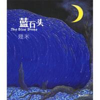 【二手书8成新】蓝石头 �酌� 现代出版社