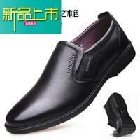 新品上市皮鞋男秋季休闲真皮男鞋头层牛皮软底透气商务正装一脚蹬圆头皮鞋