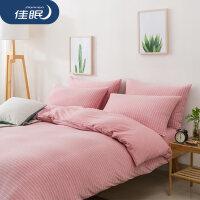 天竺棉四件套针织棉全棉裸睡床品纯棉床单被套床上简约大气三件套