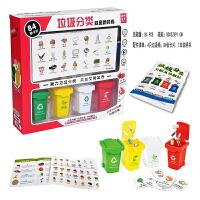 幼儿园儿童分类垃圾桶 早教启蒙 益智分类 塑料桶