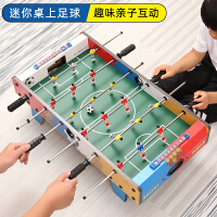 男孩子生日礼物10十岁8男童7儿童5岁送6学生9小朋友六一儿童节桌上足球