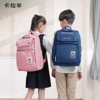 卡拉羊书包男初中生女中学生小学生三到六年级轻便减负韩版双肩包
