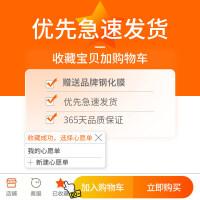 iphone7手�C�ぬO果7plus防摔套8女i8透明硅�z����性潮牌7P男款��意新款7p全包�r尚