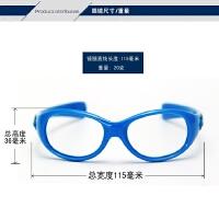 防蓝光辐射眼镜 男女1岁2岁3岁柔软硅胶看电脑电视手机护目镜