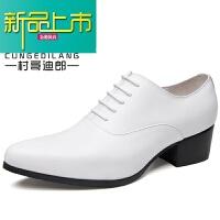 新品上市男士正装尖头皮鞋真皮英伦流行男鞋时尚潮流高跟鞋男单鞋婚鞋