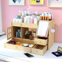 化妆品收纳盒置物架桌面抽屉式大学生宿舍梳妆台护肤品收纳架