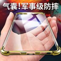 苹果6splus手机壳6s新款iPhone6硅胶6plus全包防摔透明女潮男套软六全包潮牌6P个性创意sp情侣保护pu