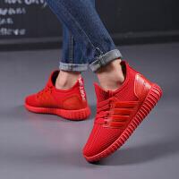 新款女鞋春季女鞋子秋季运动休闲鞋女韩版单鞋男小红鞋女 红色 女款(春秋款)