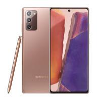 三星Galaxy Note20 (SM-N9810)双模5G 骁龙865+ 游戏拍照手机