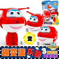 飞侠5小爱乐迪变形机器人趣变蛋变形扭蛋得儿童玩具c