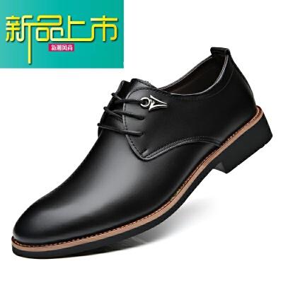 新品上市男士皮鞋男秋季真皮商务休闲英伦正装青年尖头韩版透气鞋子潮   新品上市,1件9.5折,2件9折