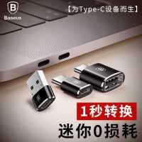 倍思otg�D接�^type-c�Dusb����通用安卓手�C下�d�B接u�Pmp3���P�D�Q器�^C口外接平板